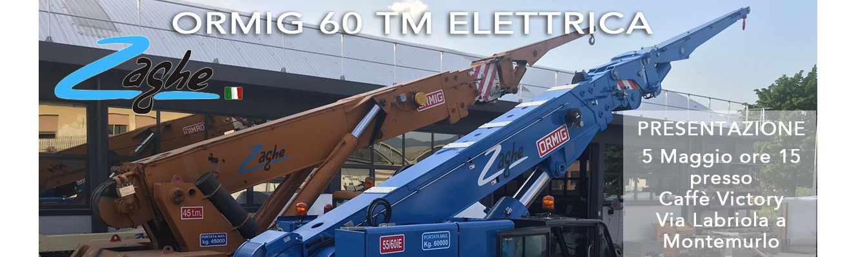 ORMIG 60 TM ELETTRICA